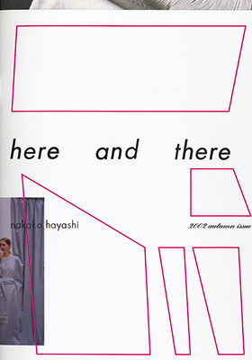here and there vol.2 2002 Autumn issue