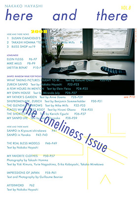 here and there vol.8 2008 The Loneliness Issue