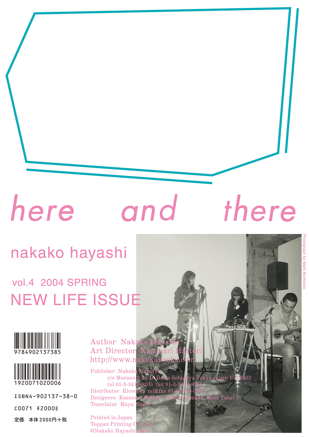 here and there vol.4 2004 Spring