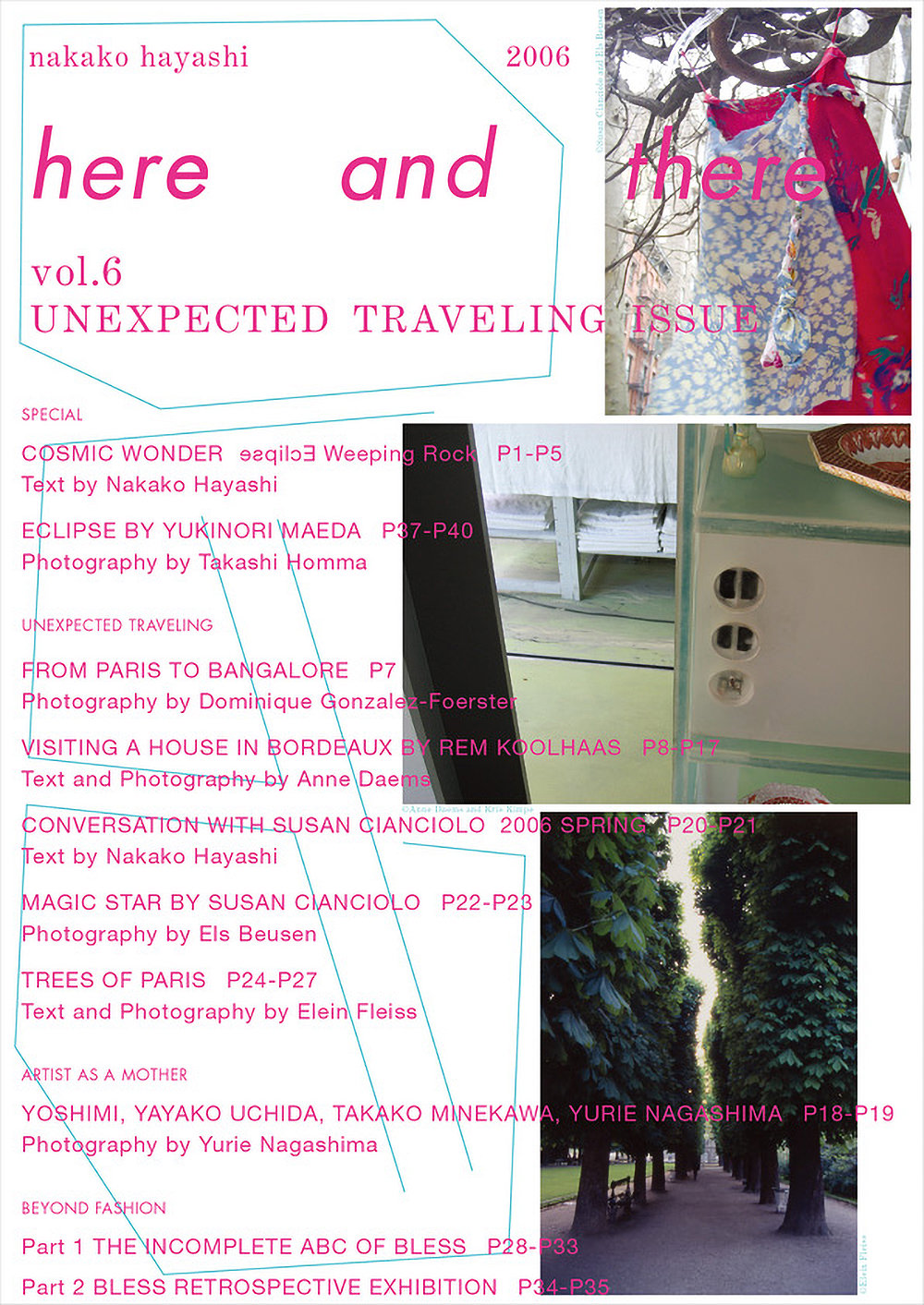 here and there vol.6 2006 UNEXPECTED TRAVELING ISSUE